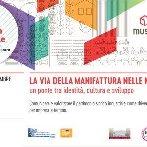 Workshop: La via della manifattura nelle Marche