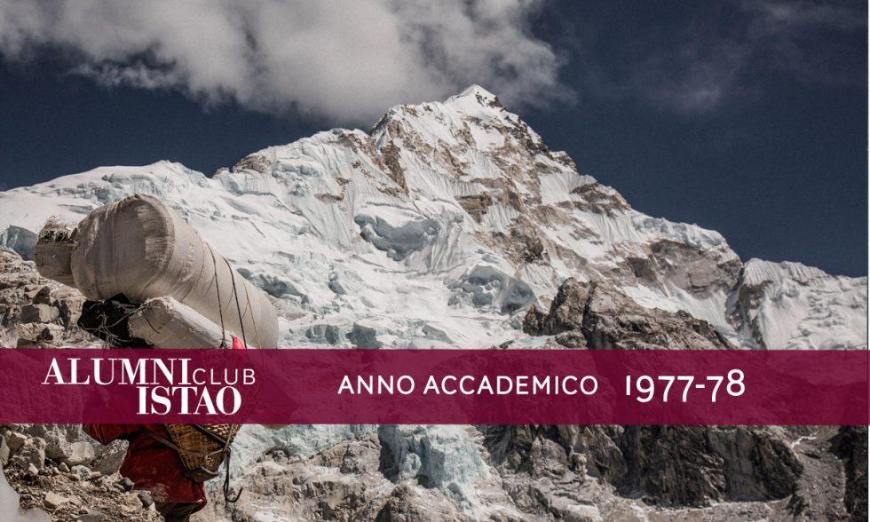 Alumni ISTAO nell'anno accademico 1977-78