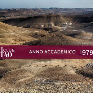 Alumni ISTAO nell'anno accademico 1979-80