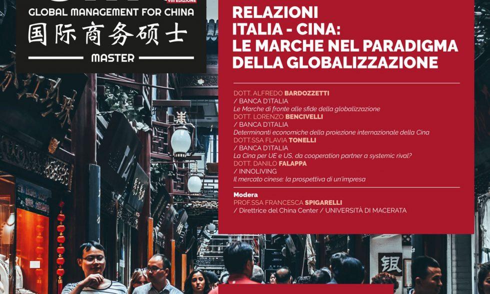 Relazioni Italia – Cina: le Marche nel paradigma della globalizzazione