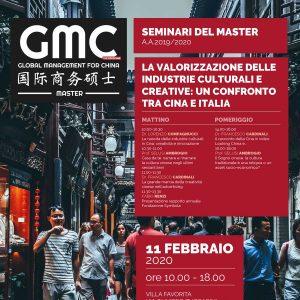 La valorizzazione delle industrie culturali e creative: un confronto tra Cina e Italia