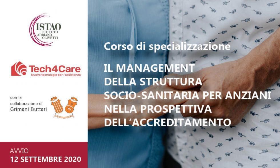 Il management della struttura socio-sanitaria per anziani nella prospettiva dell'accreditamento