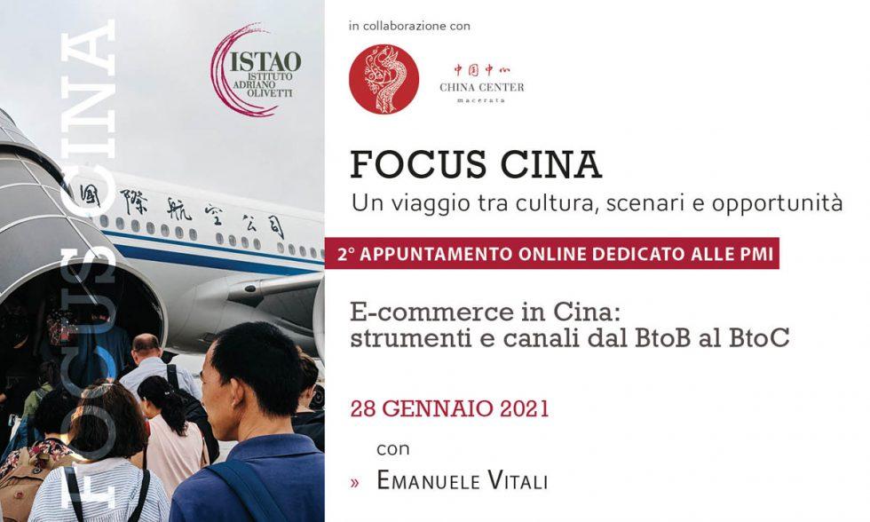 E-commerce in Cina: strumenti e canali dal BtoB al BtoC