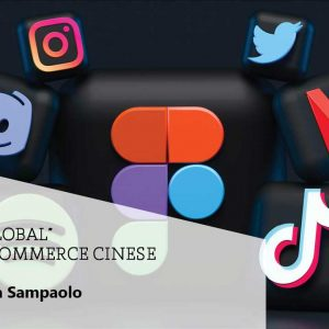 "Il ""Go Global"" dell'e-commerce cinese"