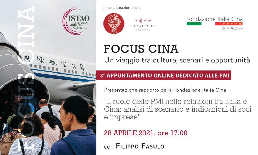 Il ruolo delle PMI nelle relazioni fra Italia e Cina: analisi di scenario e indicazioni di soci e imprese